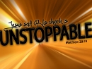 Unstoppable (Apr 28-May 5 2013)